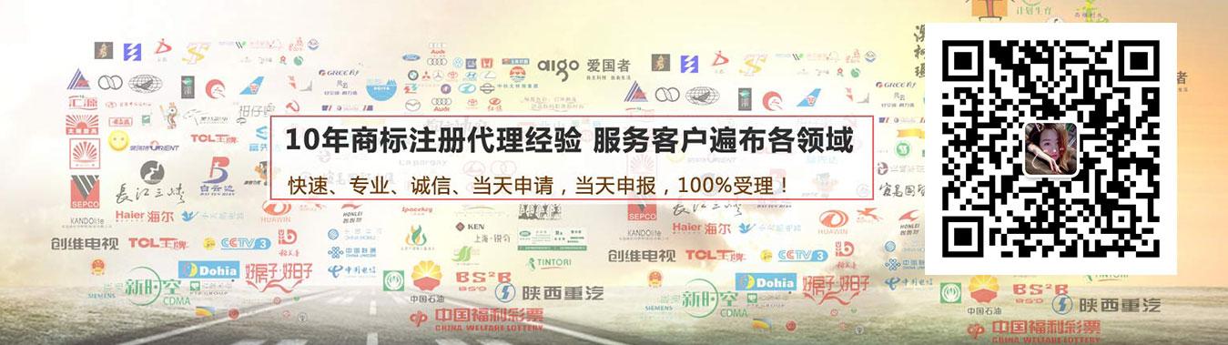 沧州商标注册公司服务完善